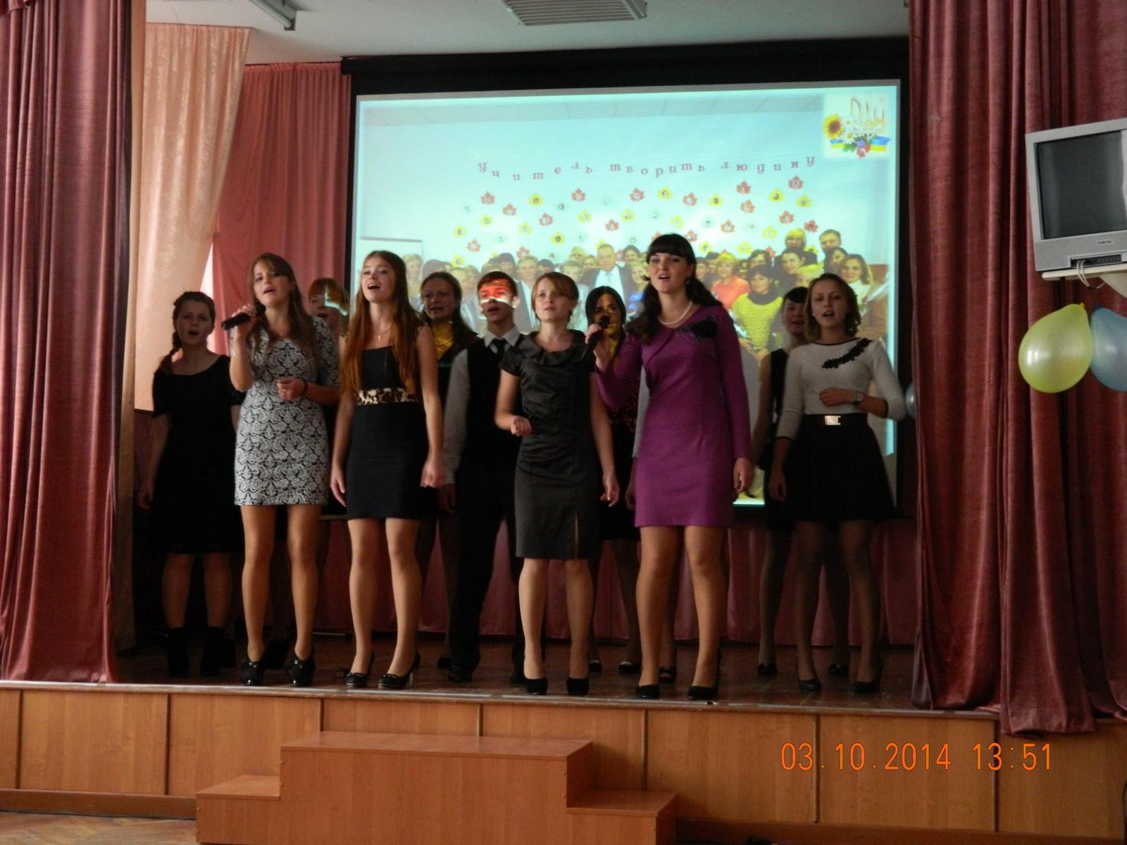 День викладача 2014 6