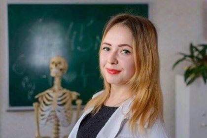 Іщук Анна Вадимівна