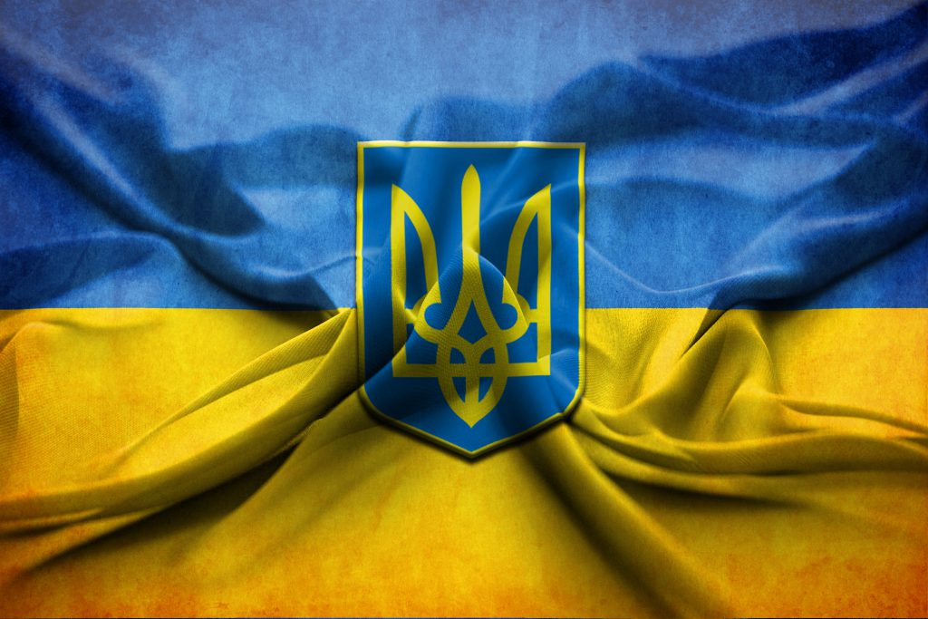 Ucrania-wallpaper